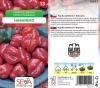 10501/2809 Paprika pálivá Habanero červená 15s