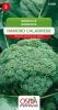 10026/1104 Brokolice RAMOSO CALABRESE 430